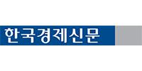 한국경제신문